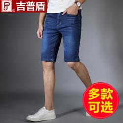 夏季薄款男士牛仔短裤男五分休闲牛仔裤子男宽松直筒七分中裤马裤
