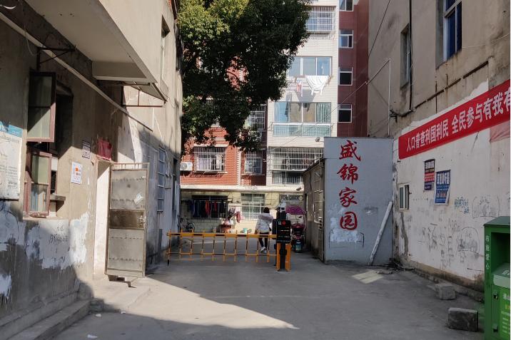 通山县通羊镇新城社区兴洋小区(盛锦家园)1幢509室的一套住宅房地产