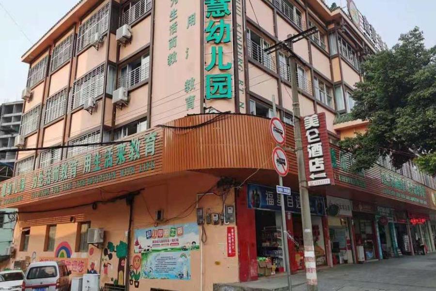 兴安县兴桂路上的土地及地上房屋