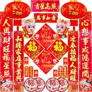 对联大礼包2020新年装饰春节福字门贴纸定制过年员工福利烫金春联