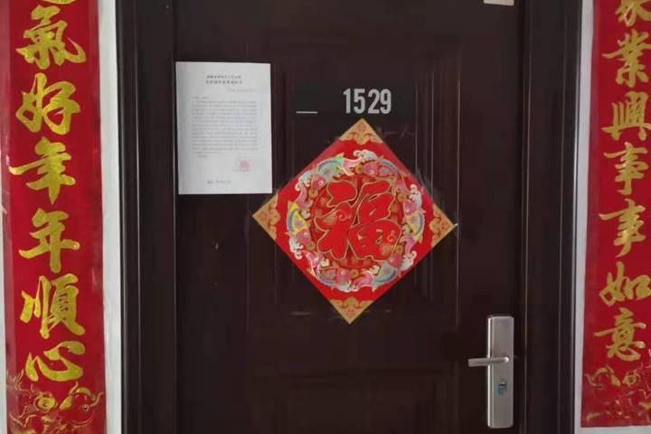 闽侯县甘蔗街道昙石山西大道136号万家广场2#楼15层1529办公房产