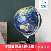 北斗3d立体浮雕AR智能地球仪32cm大号高清带灯发光家居摆件书房办公室装饰创意25cm中号20cm小儿童学生用玩具