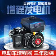 增程器智能发电机3KW4KW5KW免安装电动三四轮48V60V72V电动车汽油
