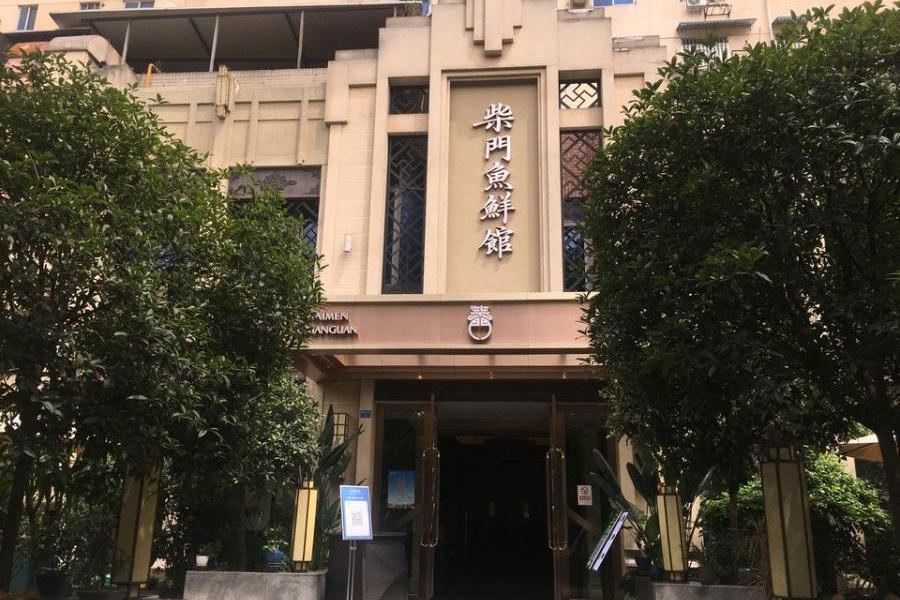 四川省成都市武侯区桐梓林东路6号1层房屋