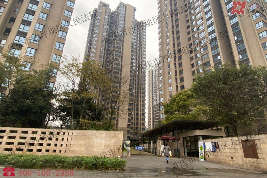(破)重庆锻造厂所有的位于沙坪坝区汇泉路5号8-4的房屋
