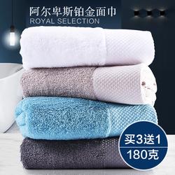 五星级酒店毛巾全棉白色纯棉吸水家用洗脸洗澡民宿宾馆专用定制