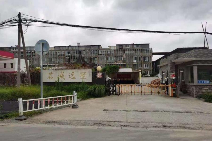 徐州市淮塔东路茗城逸墅3#-1-314室房产