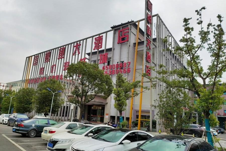苏州市相城区渭塘镇渭星街北侧不动产
