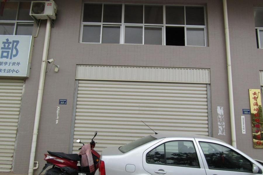 漳州市常山华侨经济开发区新寮管理区湖滨路2号商业楼2幢2号房产