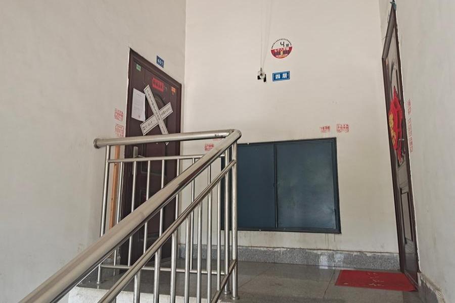 中国乐陵金丝小枣农产品(国际)交易城6号楼3单元401室