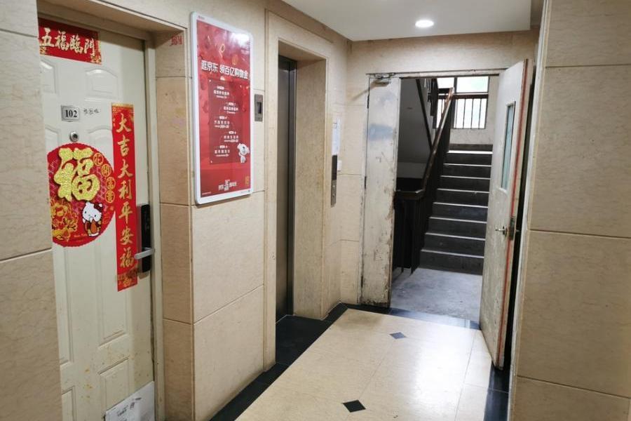 上海市长宁区北渔路28弄10号302室