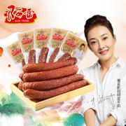 阿雷红肠哈尔滨红肠180g*5袋正宗东北特产猪肉食熟食即食零食小吃