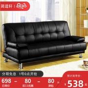 简约实木沙发床两用可折叠客厅小户型省空间单双人多功能沙发1.8