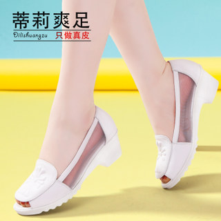 Leather fish mouth shoes with mesh bag with sweet crude Sandals low comfortable casual fish mouth shoes 2015 summer styles