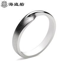 海盗船银饰 牵手情侣戒指 925银定制信物七夕 男女 可刻字对戒指