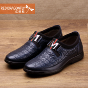 Red Dragonfly classic genuine leather men's shoes new style fashion leisure Korean version of shock absorption men's shoes shoes