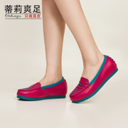 Tilly cool foot 2015 new spring and autumn new style leather round shallow mouth hit the color flat casual bean shoes student shoes