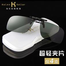 海伦凯勒男女偏光夹片式太阳眼镜近视驾驶钓鱼夹镜夹片13HP