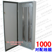 With stand 1000 phone Telecom audio wiring box wiring box telephone wiring junction box