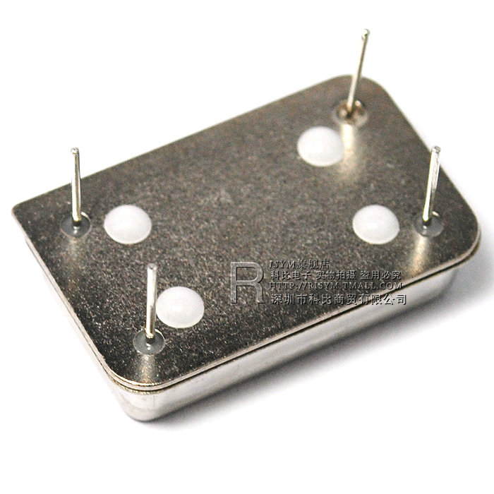 Risym 优质 12M晶振 长方形 有源晶振 12M 四脚直插晶体 方形钟振