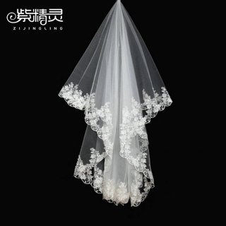 Purple Fairy bride wedding dress long veil trailing veil Wedding Veil Han Shilei lace long dress