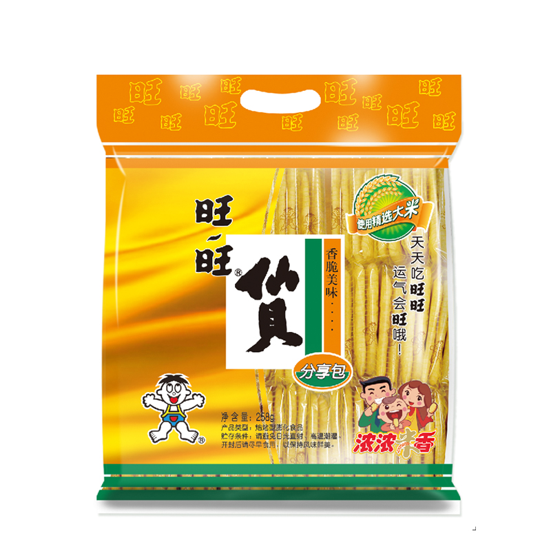 旺旺仙贝258g膨化小零食薯片饼干糕点零食礼物休闲 小吃