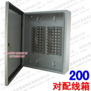 Send bracket 200 telephone wiring box telecommunication telephone wiring box wiring box audio battery cases junction box