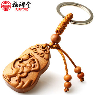 Monkey 2016 Wang Lu Zi Shen Guibai APE, monkey, monkey wearing rich send Pauline peach monkey pendant key chain