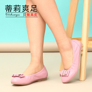 2015 leather round shallow flat shoes women bow soft elegant nursing shoes at the end of Tilly cool foot