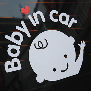 Super Meng super pro BABYINCARBABYONBOARD baby in the car US 3M reflective car stickers