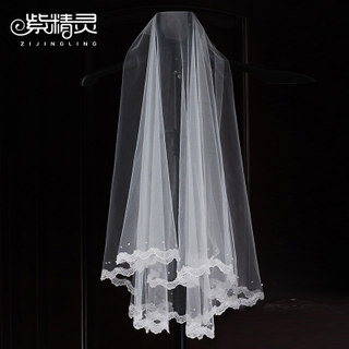 Purple Elf Korean style lace flowers bridal Wedding Veil mantillas single storey beautifully white yarn lace veil-