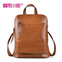 2015 new spring bag ladies College wind vintage backpack bag Korean wave fashion girls bag backpack