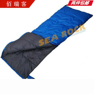 Donkey Friends Car Self-driving Outdoor Products Portable Equipment Full Set Down Sleeping Bag Envelope Specials
