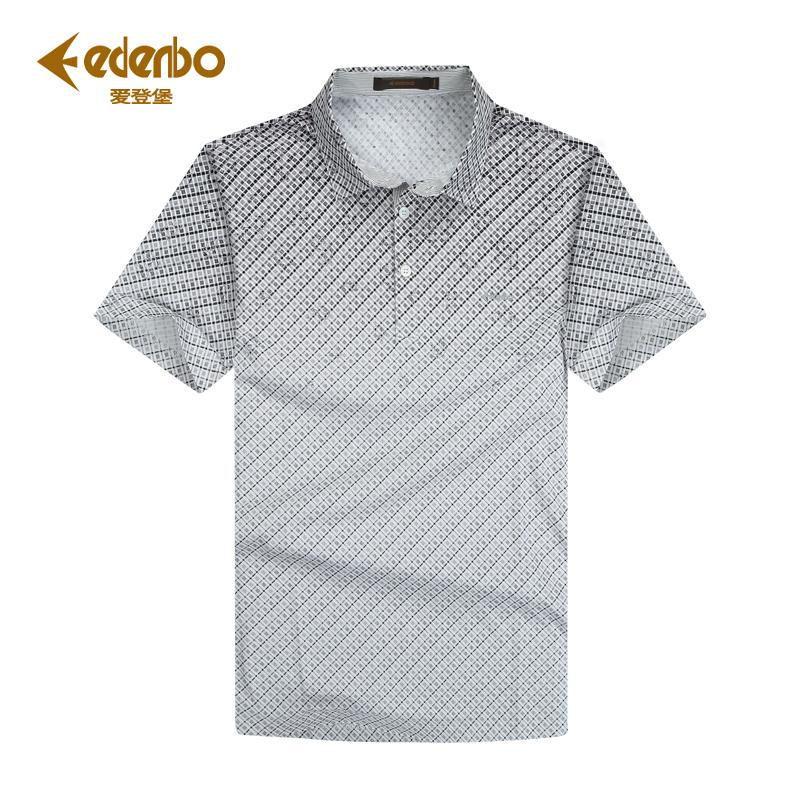 爱登堡T恤 双丝光棉 商务休闲男短袖 格子T恤 男士短袖T恤
