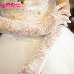 Purple Fairy there are fingers lace Bridal Gloves Bridal Gloves, wedding accessories wedding accessories shop gloves