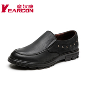 Welcome genuine leather fashion men casual men shoes