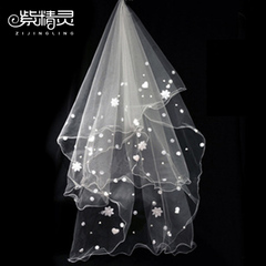 Purple Fairy bride veil dress Korean version 1.75-meter-long veil wedding dress accessory flower Wedding Veil-