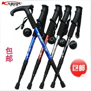 Donkey friends outdoor equipment travel supplies trekking stick walking stick walking stick ultralight aluminum telescopic climbing stick