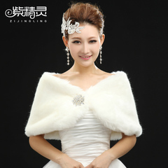 Purple Fairy bride rhinestone white wool shawls bridal shawls warm winter wedding shawls-