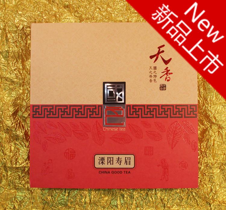 【包邮】2016溧阳天目湖南山寿眉 明前雨前绿茶白茶  国色天香板