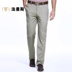 法曼斯桑蚕丝休闲裤商务男士直筒高端裤子中老年爸爸装长裤休闲裤