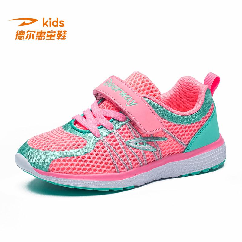 德尔惠童鞋女童运动鞋夏透气轻便跑步鞋学生初中生休闲儿童单网鞋