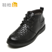 Shoe shoebox2015 new Korean fashion short men's boots in winter flows with low tube boots 1115617042