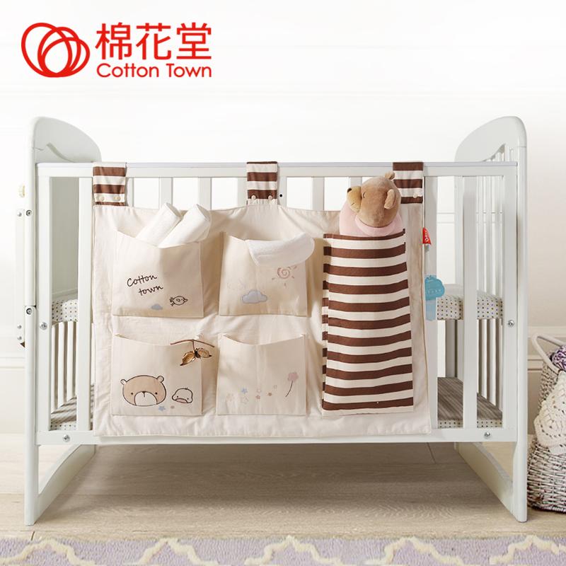 Сумка для подгузников на кроватку