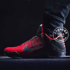 NIKE Kobe 11 科比ZK11首发配色男子实战篮球鞋822675-670 822521