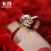 When simulation of six-claw diamond ring Carat woman women''s silver jewelry to marry female s925 silver zircon rings women