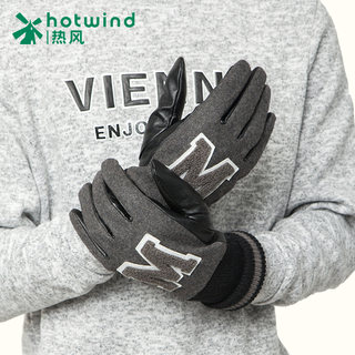 Hot glove men's touchscreen and down to keep warm in winter gloves touch gloves men 88W055901