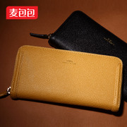Wheat bags 2014 new Korean fashion cute zip around wallet wave ladies handbag OL long bi-fold wallet purse