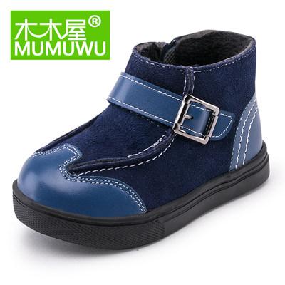木木屋童鞋 2015秋季新款儿童 男童 女童学步鞋 韩版宝宝鞋