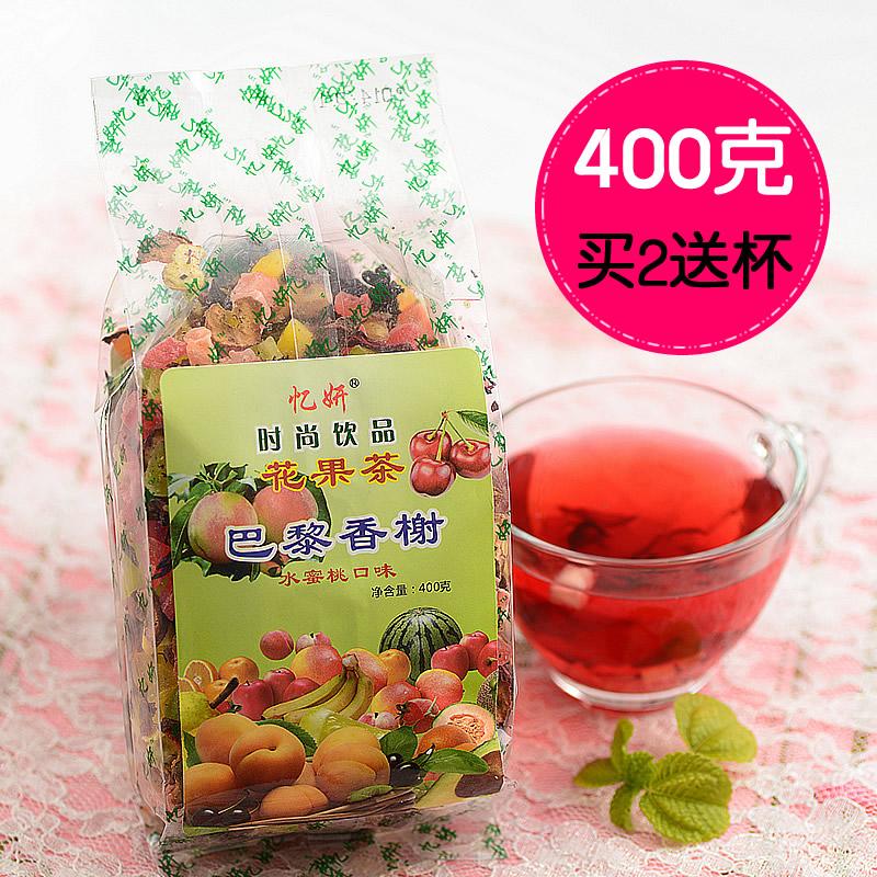 忆妍 巴黎香榭花果茶 水果茶 洛神花果果粒茶果味茶 400g/袋